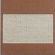 熊本県の古書高額買取り